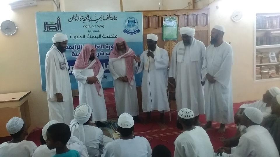 الأول مشترك الأخ عثمان الفكي مع المشايخ الفضلاء
