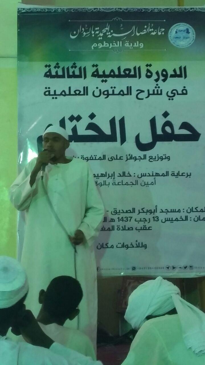 الأخ سعد صاحب المركز الأول