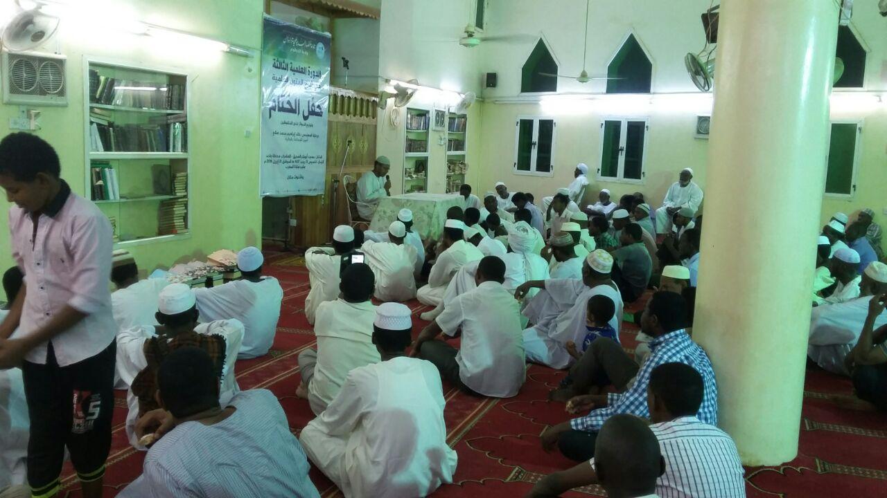 الأخ عبد المقصود يلقي كلمة وجانب من الحضور