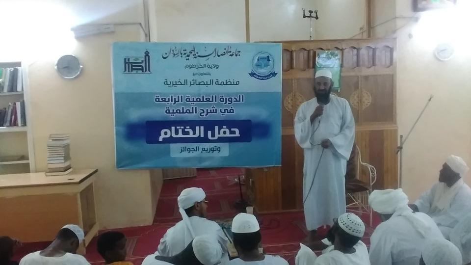 أستاذ الصادق في كلمة بإسم لجنة المسجد